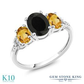Gem Stone King 2.1カラット 天然ブラックオニキス 天然シトリン 天然ダイヤモンド 10金 ホワイトゴールド(K10) 天然ダイヤモンド 指輪 リング レディース 大粒 スリーストーン 天然石 誕生石 金属アレルギー対応 誕生日プレゼント