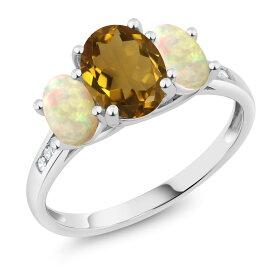 1.64カラット 天然石 ウィスキークォーツ 天然 エチオピアンオパール 天然 ダイヤモンド 10金 ホワイトゴールド(K10) 指輪 レディース リング 大粒 スリーストーン 天然石 金属アレルギー対応 誕生日プレゼント 母の日