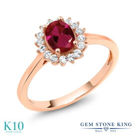 Gem Stone King 1.14カラット 合成ルビー 合成ホワイトサファイア (ダイヤのような無色透明) 10金 ローズゴールド(K10) 指輪 リング レディース クラスター 金属アレルギー対応 誕生日プレゼント