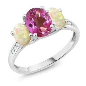1.94カラット 天然 ミスティックトパーズ (ピンク) 指輪 レディース リング エチオピアンオパール ダイヤモンド 10金 ホワイトゴールド K10 ブランド おしゃれ 3連 大粒 スリーストーン 天然石 プレゼント 女性 彼女 妻 誕生日