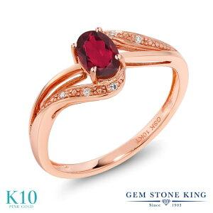 【クーポンで7%OFF】 Gem Stone King 0.54カラット 天然 ミスティックトパーズ (ルビーレッド) 天然 ダイヤモンド 10金 ピンクゴールド(K10) 指輪 リング レディース 小粒 バイパス 天然石 婚約指輪 エンゲージリング