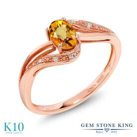 0.59カラット 天然 イエローサファイア 指輪 レディース リング ダイヤモンド 10金 ピンクゴールド K10 ブランド おしゃれ オーバル ダブルライン ツイスト ねじれ 黄色 バイパス 天然石 9月 誕生石 婚約指輪 エンゲージリング 母の日