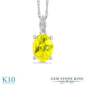 1.8カラット 天然石 ミスティックトパーズ (イエロー) ネックレス ペンダント トップのみ(チェーン無し) レディース 天然 ダイヤモンド 10金 ホワイトゴールド K10 ブランド おしゃれ 大粒 シン