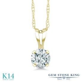 Gem Stone King 0.2カラット 天然 ダイヤモンド 14金 イエローゴールド(K14) ネックレス ペンダント レディース ダイヤ 小粒 一粒 シンプル 華奢 細身 天然石 4月 誕生石 金属アレルギー対応 誕生日プレゼント