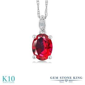 Gem Stone King 2カラット 天然石 レッドトパーズ (スワロフスキー 天然石シリーズ) 天然 ダイヤモンド 10金 ホワイトゴールド(K10) ネックレス ペンダント レディース 大粒 シンプル プレゼント 女性 彼女 誕生日 クリスマス