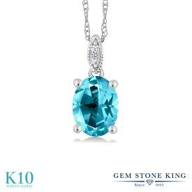 Gem Stone King 2カラット 天然石 パライバトパーズ (スワロフスキー 天然石シリーズ) 天然 ダイヤモンド 10金 ホワイトゴールド(K10) ネックレス ペンダント レディース 大粒 シンプル プレゼント 女性 彼女 誕生日 クリスマス