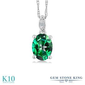 Gem Stone King 2カラット 天然石 トパーズ レインフォレスト (スワロフスキー 天然石シリーズ) 天然 ダイヤモンド 10金 ホワイトゴールド(K10) ネックレス ペンダント レディース 大粒 シンプル プレゼント 女性 彼女 誕生日 クリスマス