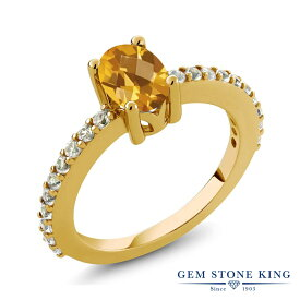 Gem Stone King 1カラット 天然 シトリン 合成ホワイトサファイア (ダイヤのような無色透明) シルバー925 イエローゴールドコーティング 指輪 リング レディース マルチストーン 天然石 11月 誕生石 金属アレルギー対応 誕生日プレゼント
