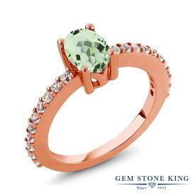 Gem Stone King 1.05カラット 天然 プラジオライト (グリーンアメジスト) 合成ホワイトサファイア (ダイヤのような無色透明) シルバー925 ピンクゴールドコーティング 指輪 リング レディース マルチストーン 天然石 金属アレルギー対応 誕生日プレゼント