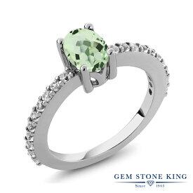 Gem Stone King 1.05カラット 天然 プラジオライト (グリーンアメジスト) 合成ホワイトサファイア (ダイヤのような無色透明) シルバー925 指輪 リング レディース マルチストーン 天然石 金属アレルギー対応 誕生日プレゼント
