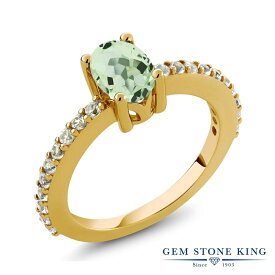 Gem Stone King 1.05カラット 天然 プラジオライト (グリーンアメジスト) 合成ホワイトサファイア (ダイヤのような無色透明) シルバー925 イエローゴールドコーティング 指輪 リング レディース マルチストーン 天然石 金属アレルギー対応 誕生日プレゼント