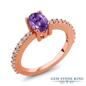 Gem Stone King 1.05カラット 天然 アメジスト 合成ホワイトサファイア (ダイヤのような無色透明) シルバー925 ピンクゴールドコーティング 指輪 リング レディース マルチストーン 天然石 2月 誕生石 金属アレルギー対応 誕生日プレゼント