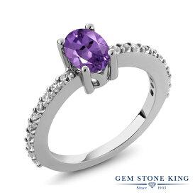 Gem Stone King 1.05カラット 天然 アメジスト 合成ホワイトサファイア (ダイヤのような無色透明) シルバー925 指輪 リング レディース マルチストーン 天然石 2月 誕生石 金属アレルギー対応 誕生日プレゼント