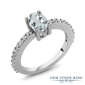 Gem Stone King 1.02カラット 天然 アクアマリン 合成ホワイトサファイア (ダイヤのような無色透明) シルバー925 指輪 リング レディース マルチストーン 天然石 3月 誕生石 金属アレルギー対応 誕生日プレゼント
