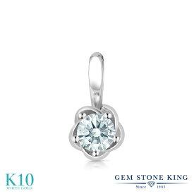Gem Stone King スワロフスキージルコニア (無色透明) 10金 ホワイトゴールド(K10) ネックレス ペンダント トップのみ(チェーン無し) レディース CZ 小粒 フラワー シンプル 金属アレルギー対応 誕生日プレゼント