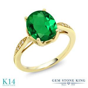 2.24カラット ナノエメラルド 指輪 レディース リング 天然 ダイヤモンド 14金 イエローゴールド K14 ブランド おしゃれ 緑 大粒 ソリティア プレゼント 女性 彼女 妻 誕生日