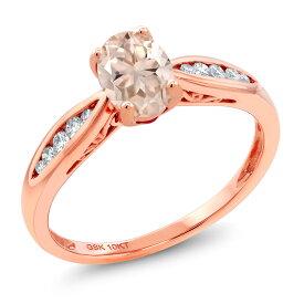 0.72カラット 天然 モルガナイト (ピーチ) 指輪 レディース リング ダイヤモンド 10金 ピンクゴールド K10 ブランド おしゃれ 細工 マルチストーン 天然石 3月 誕生石 婚約指輪 エンゲージリング 母の日