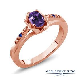 Gem Stone King 0.37カラット 天然 アメジスト 天然 サファイア シルバー925 ピンクゴールドコーティング 指輪 リング レディース 小粒 シンプル ソリティア 華奢 細身 天然石 2月 誕生石 金属アレルギー対応 誕生日プレゼント