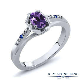 Gem Stone King 0.37カラット 天然 アメジスト 天然 サファイア シルバー925 指輪 リング レディース 小粒 シンプル ソリティア 華奢 細身 天然石 2月 誕生石 金属アレルギー対応 誕生日プレゼント