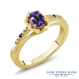 Gem Stone King 0.37カラット 天然 アメジスト 天然 サファイア シルバー925 イエローゴールドコーティング 指輪 リング レディース 小粒 シンプル ソリティア 華奢 細身 天然石 2月 誕生石 金属アレルギー対応 誕生日プレゼント
