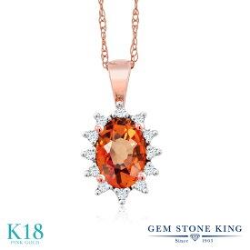 Gem Stone King 0.63カラット 天然 オレンジサファイア 天然 ダイヤモンド 18金 ピンクゴールド(K18) ネックレス ペンダント レディース 天然石 9月 誕生石 金属アレルギー対応 誕生日プレゼント