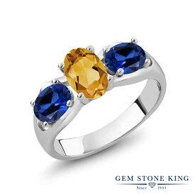 Gem Stone King 1.6カラット 天然 シトリン シミュレイテッド サファイア シルバー925 指輪 リング レディース シンプル スリーストーン 天然石 11月 誕生石 金属アレルギー対応 誕生日プレゼント