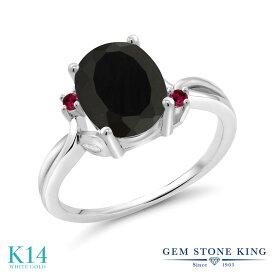 Gem Stone King 2.53カラット 天然ブラックオニキス 合成ルビー 14金 ホワイトゴールド(K14) 指輪 リング レディース 大粒 シンプル ソリティア 天然石 誕生石 金属アレルギー対応 誕生日プレゼント