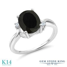 Gem Stone King 2.53カラット 天然ブラックオニキス 合成ホワイトサファイア(ダイヤのような無色透明) 14金 ホワイトゴールド(K14) 指輪 リング レディース 大粒 シンプル ソリティア 天然石 誕生石 金属アレルギー対応 誕生日プレゼント