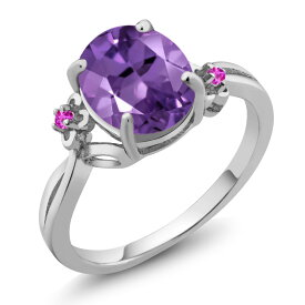 Gem Stone King 2.24カラット 天然アメジスト サファイア(ピンク) シルバー925 指輪 リング レディース 大粒 シンプル ソリティア 天然石 誕生石 金属アレルギー対応 誕生日プレゼント