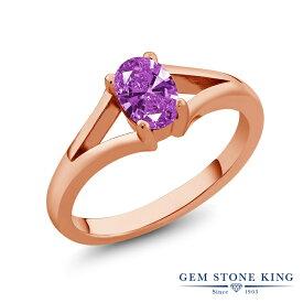 Gem Stone King スワロフスキージルコニア (ファンシーパープル) シルバー925 ピンクゴールドコーティング 指輪 リング レディース CZ 一粒 シンプル ソリティア 金属アレルギー対応 誕生日プレゼント