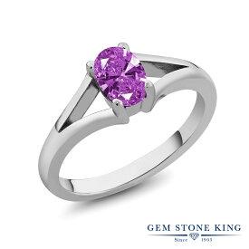Gem Stone King スワロフスキージルコニア (ファンシーパープル) シルバー925 指輪 リング レディース CZ 一粒 シンプル ソリティア 金属アレルギー対応 誕生日プレゼント