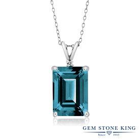 Gem Stone King 8.52カラット 天然 ロンドンブルートパーズ 天然 ダイヤモンド シルバー925 ネックレス ペンダント レディース 大粒 シンプル 天然石 11月 誕生石 金属アレルギー対応 誕生日プレゼント