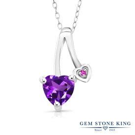 Gem Stone King 0.66カラット 天然 アメジスト ピンクサファイア シルバー925 ネックレス ペンダント レディース シンプル 天然石 2月 誕生石 金属アレルギー対応 誕生日プレゼント