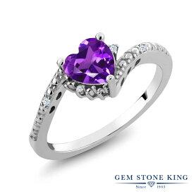 Gem Stone King 0.68カラット 天然 アメジスト 合成ホワイトサファイア (ダイヤのような無色透明) シルバー925 指輪 リング レディース ソリティア 天然石 2月 誕生石 金属アレルギー対応 誕生日プレゼント