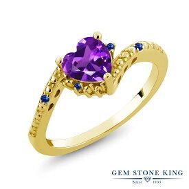 Gem Stone King 0.69カラット 天然 アメジスト 天然 サファイア シルバー925 イエローゴールドコーティング 指輪 リング レディース ソリティア 天然石 2月 誕生石 金属アレルギー対応 誕生日プレゼント