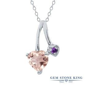 Gem Stone King 0.71カラット 天然 ローズクォーツ 天然 アメジスト シルバー925 ネックレス ペンダント レディース シンプル 天然石 金属アレルギー対応 誕生日プレゼント