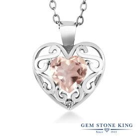 Gem Stone King 0.71カラット 天然 ローズクォーツ 天然 ダイヤモンド シルバー925 ネックレス ペンダント レディース シンプル 天然石 金属アレルギー対応 誕生日プレゼント
