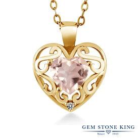 Gem Stone King 0.71カラット 天然 ローズクォーツ 天然 ダイヤモンド シルバー 925 イエローゴールドコーティング ネックレス ペンダント レディース シンプル 天然石 金属アレルギー対応 誕生日プレゼント