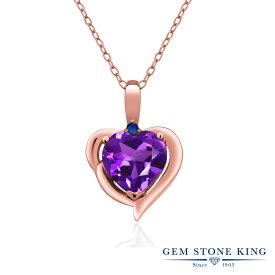 Gem Stone King 1.42カラット 天然 アメジスト シミュレイテッド サファイア シルバー925 ピンクゴールドコーティング ネックレス ペンダント レディース 大粒 シンプル 天然石 2月 誕生石 金属アレルギー対応 誕生日プレゼント