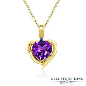 Gem Stone King 1.42カラット 天然 アメジスト 天然 サファイア シルバー925 イエローゴールドコーティング ネックレス ペンダント レディース 大粒 シンプル 天然石 2月 誕生石 金属アレルギー対応 誕生日プレゼント