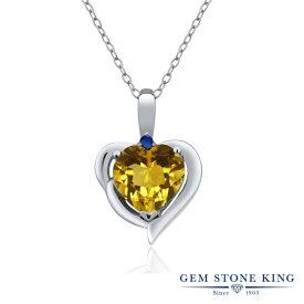 Gem Stone King 1.62カラット 天然 シトリン シミュレイテッド サファイア シルバー925 ネックレス ペンダント レディース 大粒 シンプル 天然石 11月 誕生石 金属アレルギー対応 誕生日プレゼント