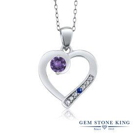Gem Stone King 0.26カラット 天然 アメジスト 天然 サファイア シルバー925 ネックレス ペンダント レディース 小粒 シンプル 天然石 2月 誕生石 金属アレルギー対応 誕生日プレゼント