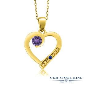 Gem Stone King 0.26カラット 天然 アメジスト 天然 サファイア シルバー925 イエローゴールドコーティング ネックレス ペンダント レディース 小粒 シンプル 天然石 2月 誕生石 金属アレルギー対応 誕生日プレゼント