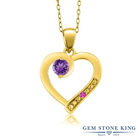 Gem Stone King 0.26カラット 天然 アメジスト ピンクサファイア シルバー925 イエローゴールドコーティング ネックレス ペンダント レディース 小粒 シンプル 天然石 2月 誕生石 金属アレルギー対応 誕生日プレゼント