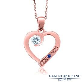 Gem Stone King 0.24カラット 天然 アクアマリン 天然 サファイア シルバー925 ピンクゴールドコーティング ネックレス ペンダント レディース 小粒 シンプル 天然石 3月 誕生石 金属アレルギー対応 誕生日プレゼント