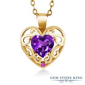 Gem Stone King 0.66カラット 天然 アメジスト ピンクサファイア シルバー925 イエローゴールドコーティング ネックレス ペンダント レディース シンプル 天然石 2月 誕生石 金属アレルギー対応 誕生日プレゼント