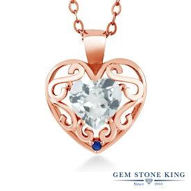 Gem Stone King 0.68カラット 天然 アクアマリン シミュレイテッド サファイア シルバー925 ピンクゴールドコーティング ネックレス ペンダント レディース シンプル 天然石 3月 誕生石 金属アレルギー対応 誕生日プレゼント