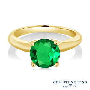 1.65カラット ナノエメラルド 指輪 レディース リング イエローゴールド 加工 シルバー925 ブランド おしゃれ 一粒 緑 大粒 シンプル ソリティア 金属アレルギー対応