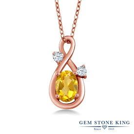 Gem Stone King 0.83カラット 天然 シトリン 合成ホワイトサファイア (ダイヤのような無色透明) シルバー925 ピンクゴールドコーティング ネックレス ペンダント レディース シンプル 天然石 11月 誕生石 金属アレルギー対応 誕生日プレゼント