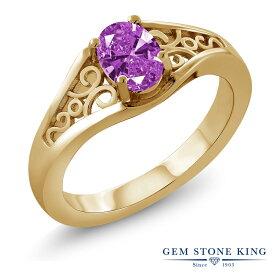 Gem Stone King スワロフスキージルコニア (ファンシーパープル) シルバー925 イエローゴールドコーティング 指輪 リング レディース CZ 一粒 シンプル ソリティア 金属アレルギー対応 誕生日プレゼント